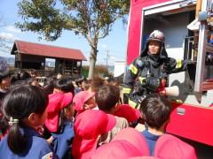 消防 035